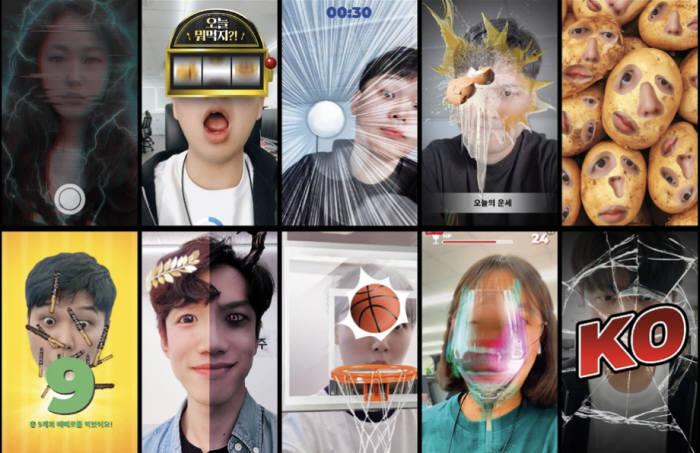 시어스랩, 우아한형제들 영상놀이앱 '띠잉'에 AR 기술 및 콘텐츠 공급
