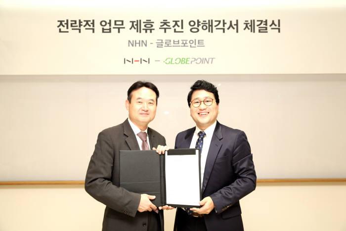 조상용 글로브포인트 대표(오른쪽)와 백도민 NHN 클라우드사업본부장.