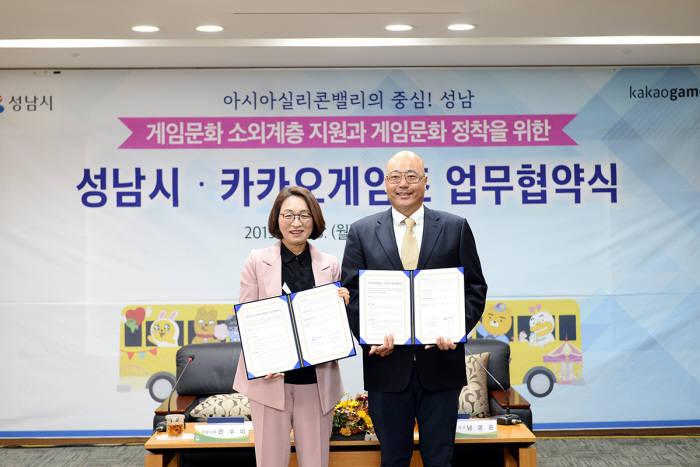 은수미 성남시장(왼쪽)과 남궁훈 카카오게임즈 대표가 게임문화 소외계층 지원에 관한 협약서를 들고 기념촬영했다.