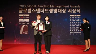 코리아드라이브, `글로벌스탠더드 경영대상'에서 사회공헌 대상 수상