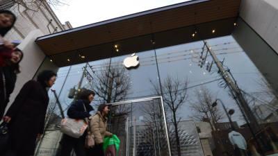 [국제]애플, 내년 5G 아이폰 8000만대 출시 전망
