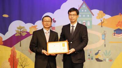 산기대, '신중년 평생교육활성화' 공로로 경기도지사 표창 수상