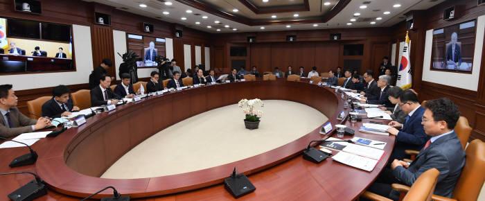 제9회 과학기술관계장관회의