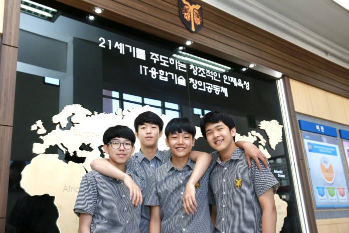 영등포공업고등학교 학생들. [자료:영등포공업고등학교]