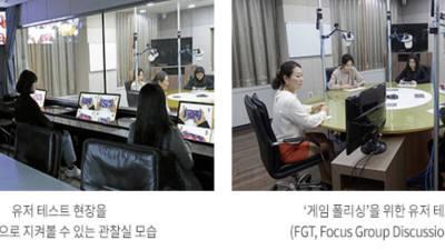 한국리서치 이노베이션 Lab, 지스타서 게임 폴리싱 모듈 선 보인다