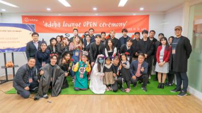 아도바, 중국향 크리에이터 아지트 '아도바 라운지' 오픈