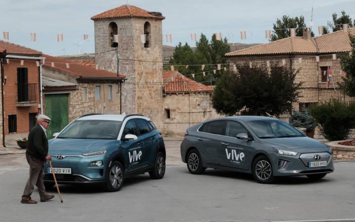 스페인 청정지역서 전기차 공유 서비스...현대차 친환경차 전략 주목