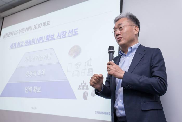 삼성 시스템 반도체 사업을 총괄하는 강인엽 사장이 지난 6월 있은 설명회에서 NPU 사업 전략을 소개하고 있는 모습.