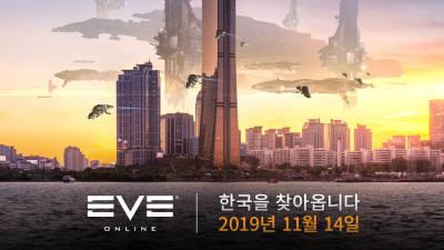 CCP 게임즈, '지스타 2019'서 이브 온라인 한글화 버전 최초 공개