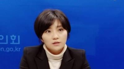 바른미래당, 오는 6일 혁신위 사퇴한 '김소연' 등 대변인 2명 임명
