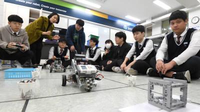 미래 로봇 제작자 꿈꿔요