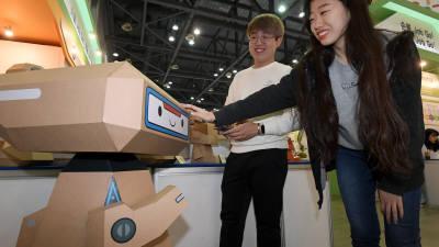 산학협력 성과 공유의 장 '2019 산학협력엑스포' 개막