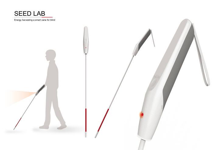시각장애인을 위한 스마트 지팡이
