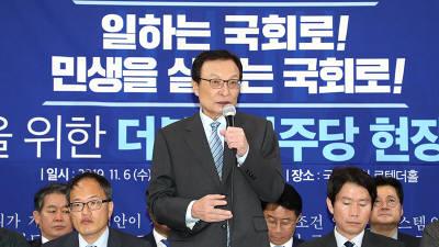 민주당, 청와대 참모 구설수 강행돌파...국회개혁 현장최고위로 여야 협상 동력 '재시동'