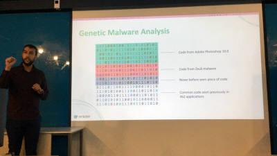 인섹시큐리티 '인터제르 애널라이즈' 악성코드 DNA까지 분석