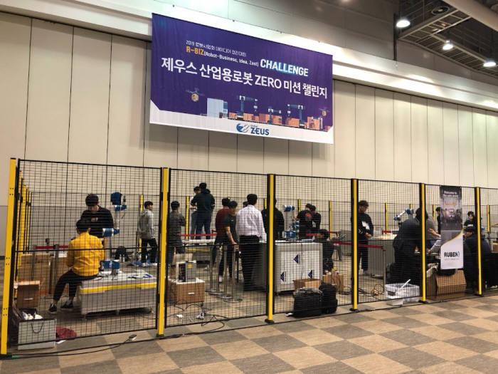 대구 엑스코 전시장에서 열린 제우스 산업용 로봇 ZERO 미션 챌린지 현장. <자료=제우스>