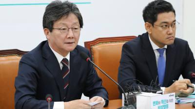 """황교안이 띄운 '보수통합' 화답한 유승민 """"탄핵 인정해야""""…신당창당 출범"""