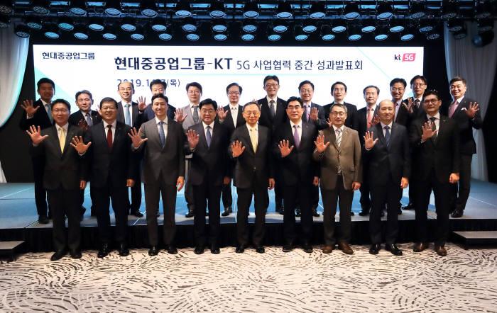 황창규 KT 회장(앞줄 가운데)과 권오갑 현대중공업지주 부회장(앞줄 왼쪽 네번째)를 비롯한 양사 관계자들이 사진 촬영을 하고 있다.