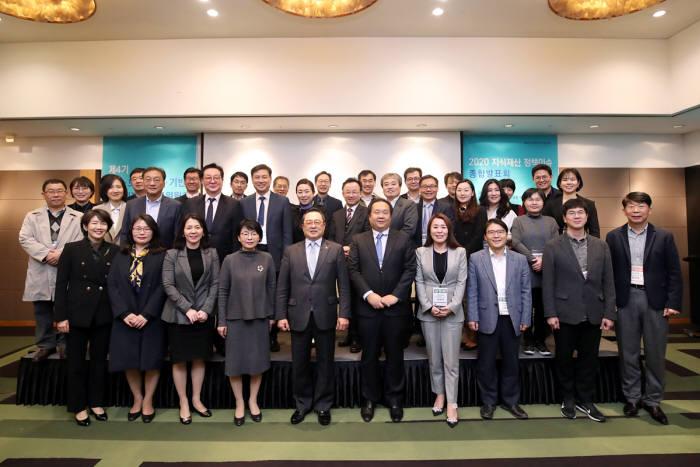 국가지식재산위원회, 2020년 지식재산 정책이슈 종합발표회 개최