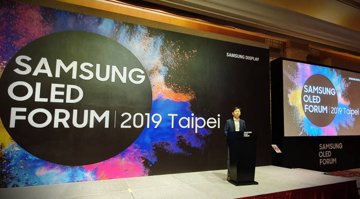 7일 대만 타이베이에서 열린 삼성 OLED 포럼 2019 타이베이에서 이호중 삼성디스플레이 중소형사업부 상품기획팀장이 글로벌 IT 고객들에게 환영인사를 하고 있다. (사진=삼성디스플레이)