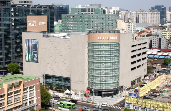 롯데마트 서울양평점