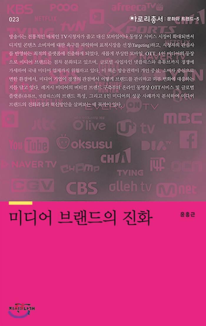 [대한민국 희망프로젝트]<634>'코드커팅'과 '코드셰이빙'