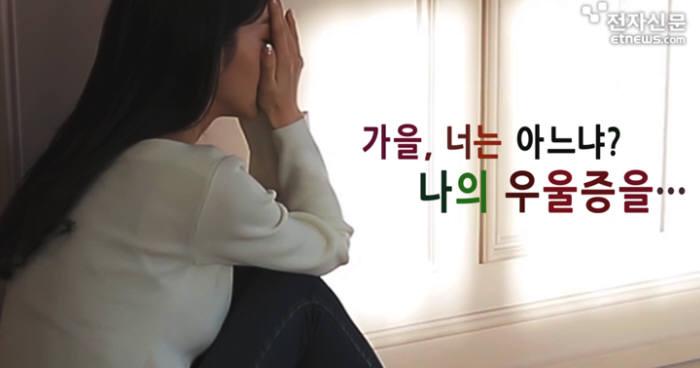 [모션그래픽]가을, 너는 아느냐? 나의 우울증을...