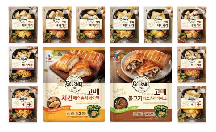 CJ제일제당, 베이커리 맛품질 구현한 '고메베이크' 출시