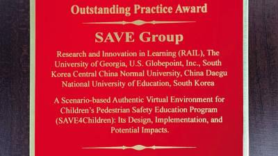 글로브포인트, 해외 권위 교육상 수상… VR로 교통안전 체험