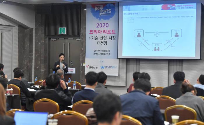 전자신문사와 와이즈인컴퍼니가 공동 주최한 2020 코리아 리포트: 기술·산업·시장 대전망 행사가 지난 8일 서울 강남구 삼성동 코엑스에서 열렸다. 이번 행사에서 전문가들은 기계학습과 딥러닝 알고리즘 기술은 이미 최고 수준이며 AI 알고리즘 구성 과정에서 사용자 개입을 최소화해 자동화 수준을 대폭 높이는 새로운 진화가 이뤄지고 있다고 평가했다.<br />박지호기자 jihopress@etnews.com