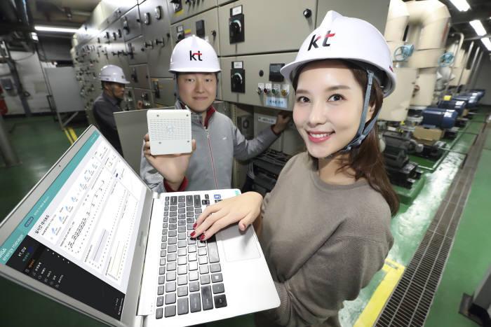 "KT, AI로 빌딩 에너지 운영··· ""효율 높이고 비용 절감"""