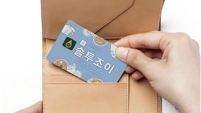 맥스케어디자인랩스, 한식 프랜차이즈에 카드형 스마트 나트륨측정기 공급
