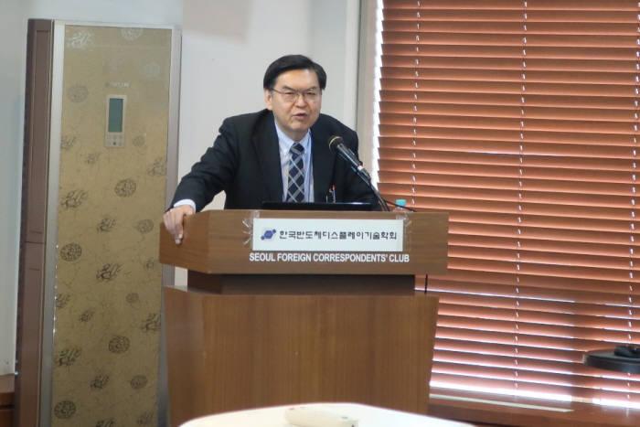 이즈미야 와타루 일본 산교타임즈 대표가 11일 프레스센터에서 열린 세미나에서 발표하고 있다.