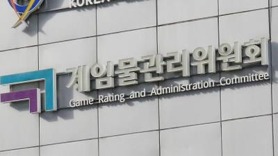 게임물관리위원회, 지스타서 홍보 캠페인 개최