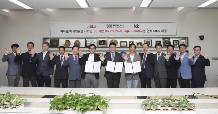 이창근 KT 공공고객본부장(가운데)과 협력사 대표 및 관계자들이 MOU를 체결하고 있다.