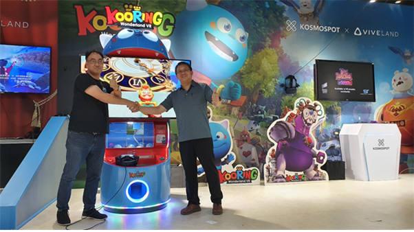 쿠링VR캡셀토이 시연 모습.