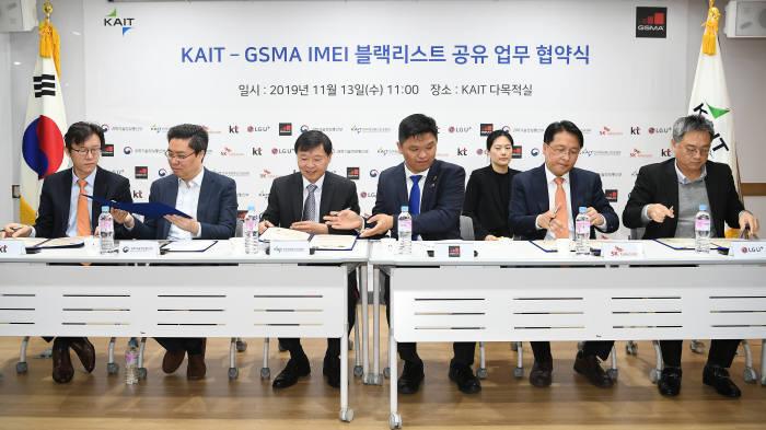 KAIT-GSMA, 아시아 최초 도난·분실 휴대폰 블랙리스트 공유