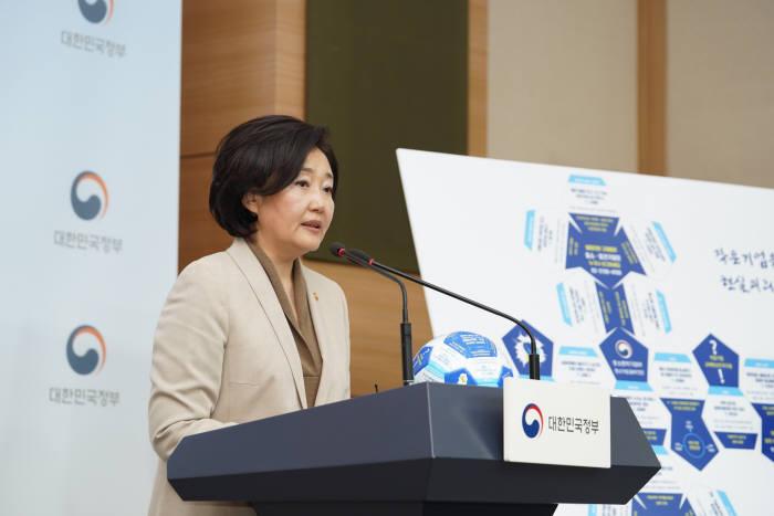 박영선 중소벤처기업부 장관이 13일 정부서울청사에서 작은기업 현장공감 규제애로 개선방안을 발표하며 질문에 답하고 있다.