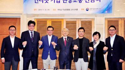 """이한주 베스핀글로벌 대표 """"우리도 미국처럼 '클라우드 퍼스트' 시급"""""""