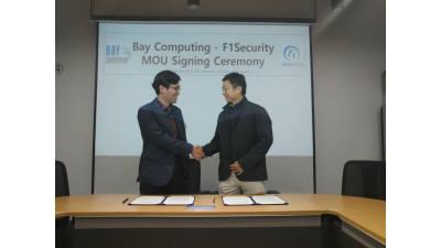 에프원시큐리티, 태국 베이컴퓨팅과 정보보호 사업 협력