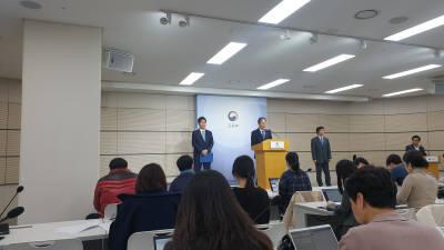 """수능출제위원장 """"국어 31번같은 초고난도 문제 안냈다"""""""