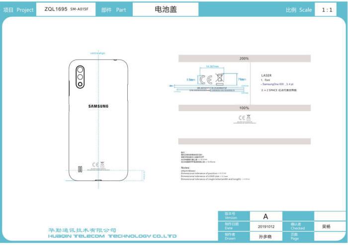 미 FCC에 등록된 SM-A015F 배터리 커버 도면.