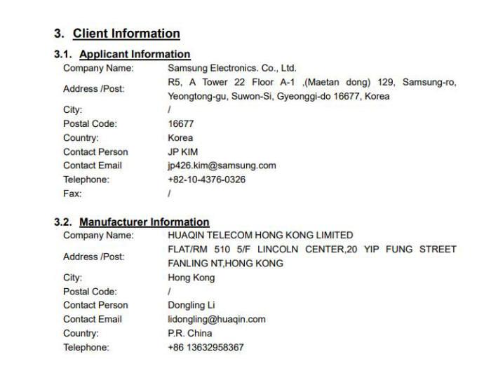 미 FCC에 제출된 SM-A015F 클라이언트 인포메이션. 제조업체로 중국 화친텔레콤을 명시했다.