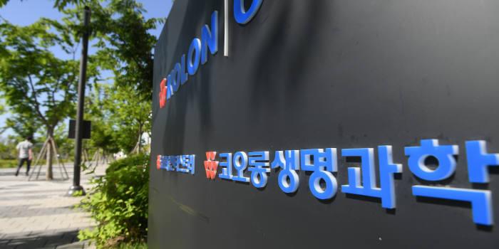 코오롱생명과학 본사(자료: 전자신문 DB)