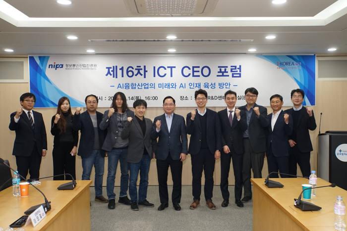 정보통신산업진흥원(NIPA) 주최 AI융합산업의 미래와 AI 인재 육성 방안을 주제로 열린 제16차 정보통신기술(ICT) CEO 포럼이 열렸다. 진희경 날비 대표(왼쪽에서 두 번째), 백준호 퓨리오사AI 대표(네 번째), 김창용 NIPA 원장(여섯번째) 등 참석자들이 포럼 후 파이팅을 외치며 기념촬영했다. NIPA 제공