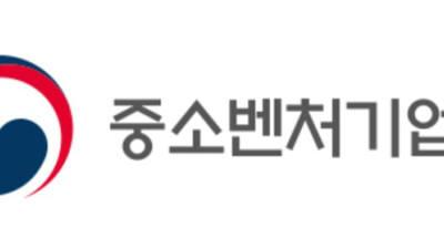중기부, 1만2000개기업 불공정 수·위탁거래 조사 착수
