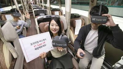 """KT """"고속버스에서도 슈퍼 VR 즐기세요"""""""