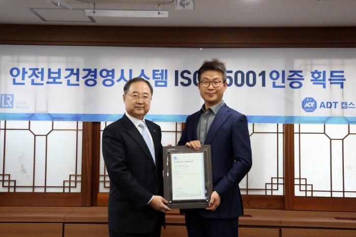 최진환 ADT캡스 대표(오른쪽)와 유상근 로이드인증원 한국지사 대표.