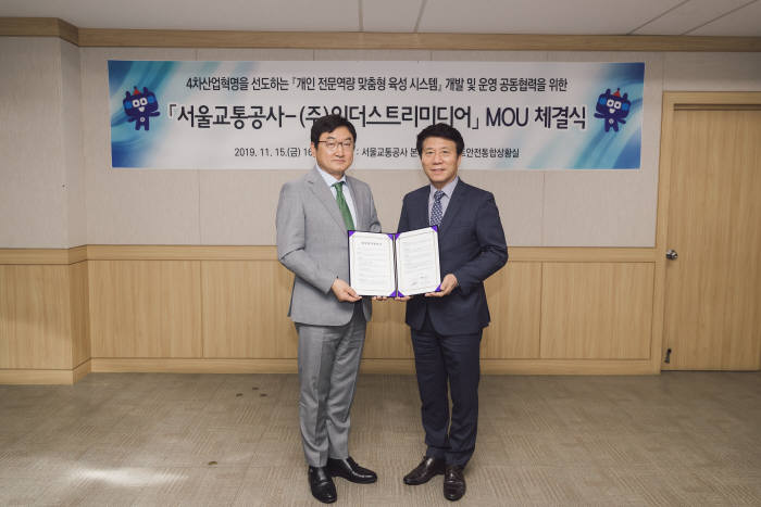 김태호 서울교통공사 사장(오른쪽)이 임준철 인더스트리미디어 대표와 15일 4차 산업혁명 선도 개인 전문역량 맞춤형 육성 시스템 개발·운영을 위한 업무협약서(MOU)를 교환하고 있다.