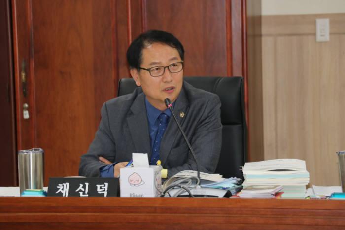 채신덕 경기도의원